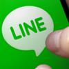 いつの間に‥。PC版LINEがプロキシに対応していた件と設定方法