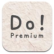 可愛くてオシャレなTodoアプリならDo! Premiumがガチおすすめ