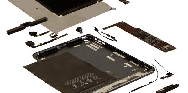 iPad miniの原価(部品コスト)は約15,000円
