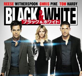 映画レビュー「Black & White」。これは絶対おすすめ!爆笑必至なラブコメディ