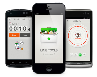 LINE Tools Release (1)