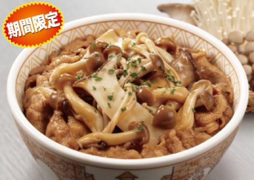 すき家の期間限定商品『3種のきのこ牛丼』はバター風味で絶対にまた食べたくなる濃厚な美味しさ。
