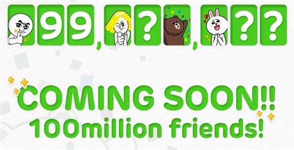 LINEが1億人ユーザー突破カウントダウンサイトをオープン