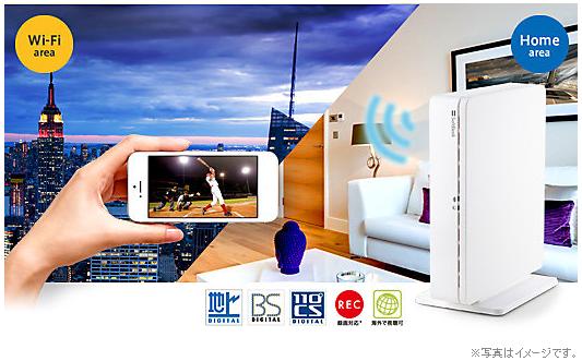 外出先からiPhoneで地デジの録画予約や視聴ができるTVチューナーがSoftBank SELECTIONから発売!19,800円から。