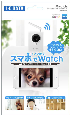 スマホで外出先から家の状況を確認できるアイ・オーのネットワークカメラが安くて便利。TS-WLCAM