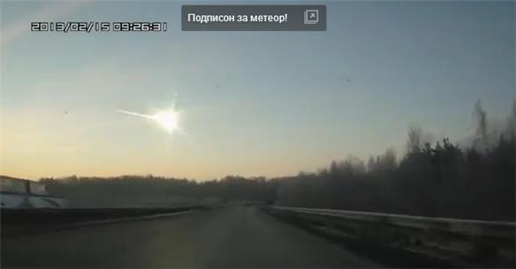 ロシアに落下した隕石の映像がもはや世紀末…