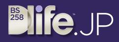 Dlife。無料で海外の人気ドラマや映画、ディズニー番組を見ることができるBSチャンネルの存在を初めて知った!