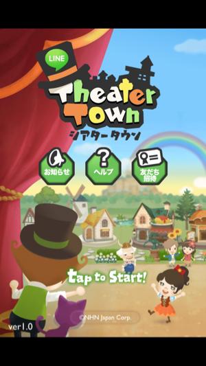 LINEシアタータウン。町長さんになって街を作っていくLINEゲームがNHN Japanから公開
