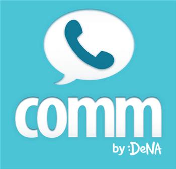commのパソコン版クライアントはプロキシ環境でも利用可能!!PC利用ではLINEよりも便利そうな件