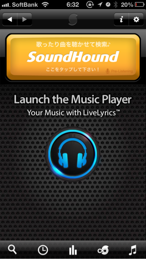 【SoundHound】歌詞を忘れても鼻歌で曲名を検索してくれる無料のiOSアプリ。もちろん日本語の歌もOK!
