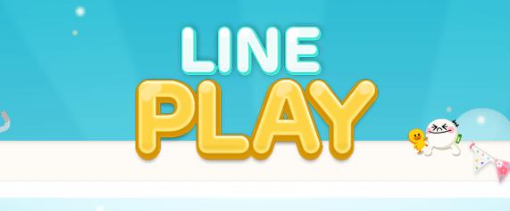 【LINE Play】公式アバターを訪問すると一日で1800ジェムが稼げる事を今更知った件