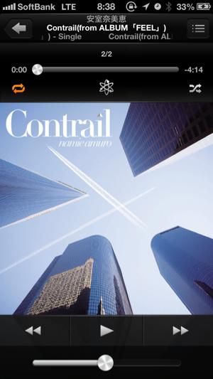 """空飛ぶ広報室の主題歌""""Contrail""""をiTunesで購入。ドラマにすごく合う曲だわな!!!"""