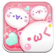 カオコレ:可愛い顔文字満載なコレクションアプリ。お気に入りの顔文字は簡単にブックマークできて便利!