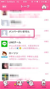 2014-09-02_12h49_43