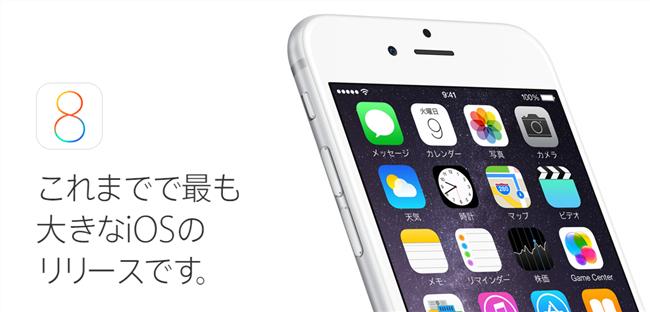 2014-09-19_20h31_23