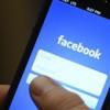 Facebookアプリで「表示する記事がありません」と表示されたとき