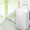 【WEX-733D】コンセントに挿すだけで繋がりにくい無線LANを改善してくれる見た目シンプルなWi-Fi中継器