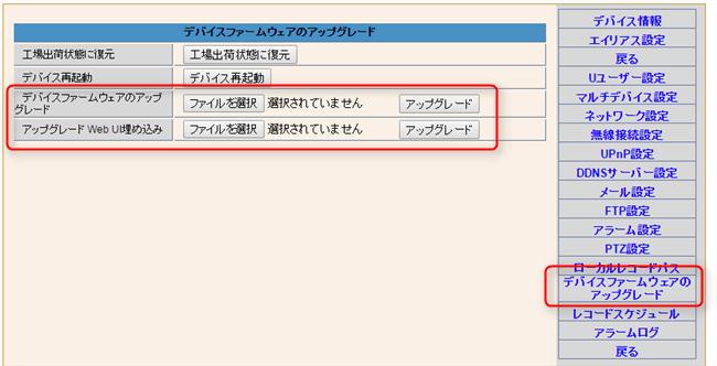 2014-12-09_06h07_37