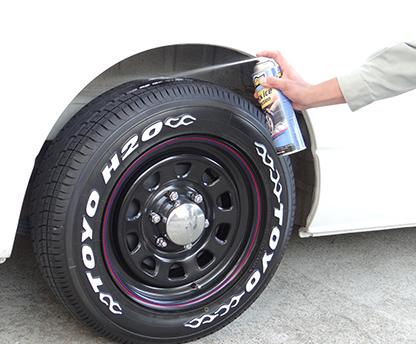 『タイヤグリップ』 チェーンの代わりにタイヤにスプレーするだけ、な冬用アイテムが便利そう