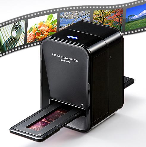 思い出のフィルム写真を永久保存。5,980円で買えるサンワサプライのフィルムスキャナー(400-SCN006)
