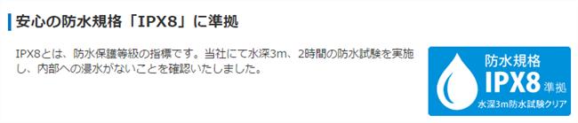 2014-12-23_14h50_05