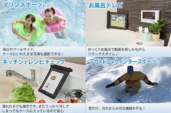 2014-12-23_14h50_47