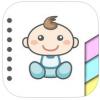 お子様いくつ:知り合いのお子さんの情報を管理できるお役立ちiPhoneアプリ