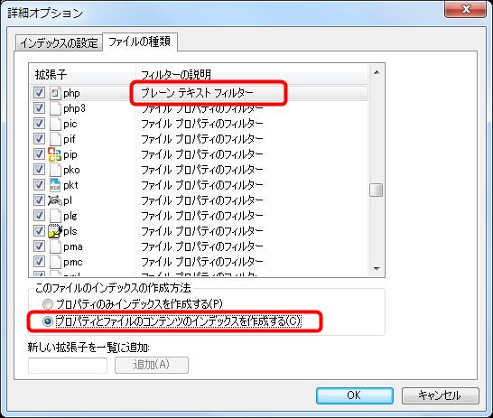 2015-02-24_16h43_50