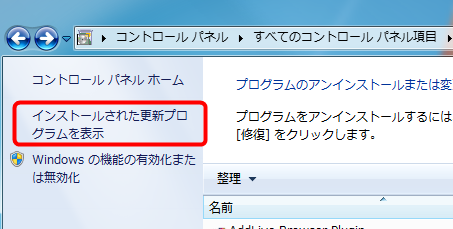 2015-03-11_14h00_55