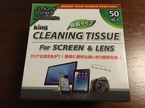 【購入レビュー】綺麗になりすぎワロタ。KINGのレンズクリーニングティッシュ(443円)はスマホ画面や一眼レンズも拭けるすぐれもの