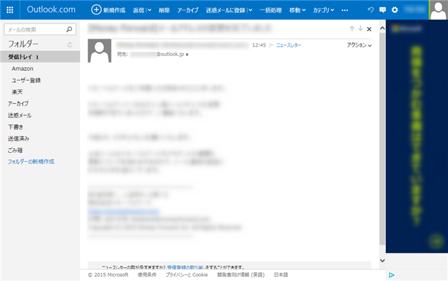 2015-04-01_12h56_41