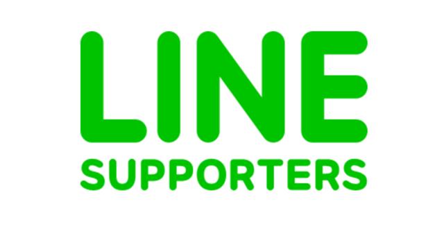 LINEサポーターズで登録した個人情報を変更する方法