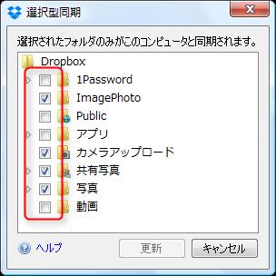 2015-05-12_21h36_14