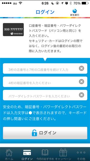 2015-05-18 06.26.42