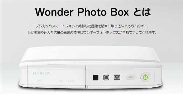 WonderPhotoBox