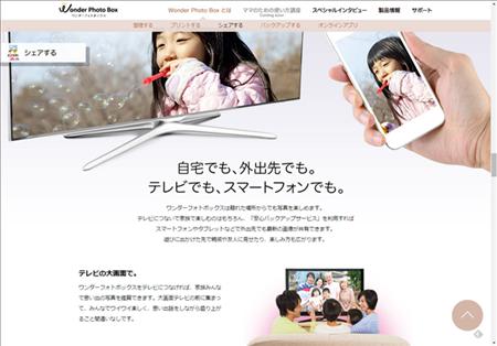 2015-05-24_08h32_58