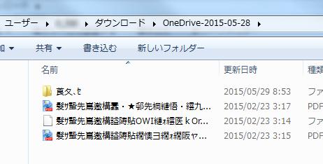 2015-05-29_08h53_35