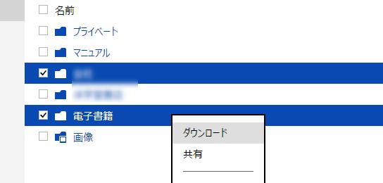 2015-05-29_08h54_34