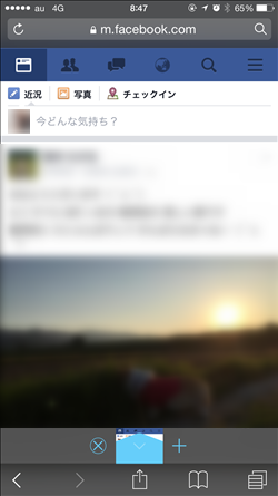 20150527-facebookerror_2
