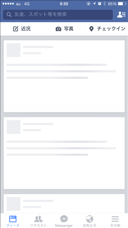 20150527-facebookerror_3
