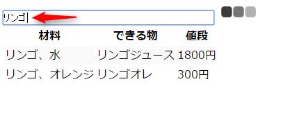 2015-06-05_11h47_37