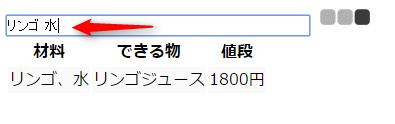 2015-06-05_11h47_51