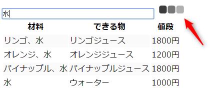 2015-06-05_11h50_16