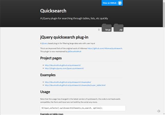 QuickSearchプラグインで全角スペースを区切り文字に追加する方法