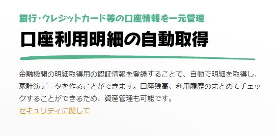 2015-06-08_06h16_33