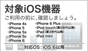 2015-06-21_01h07_39