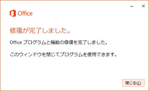 2015-07-27_10h53_27