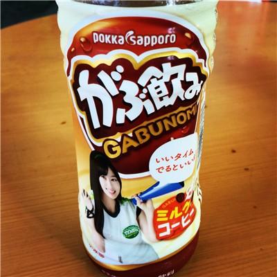 gabunomiseries_milkcoffe_3