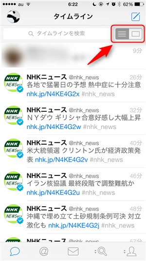 tweetbot-tlkirikae_01
