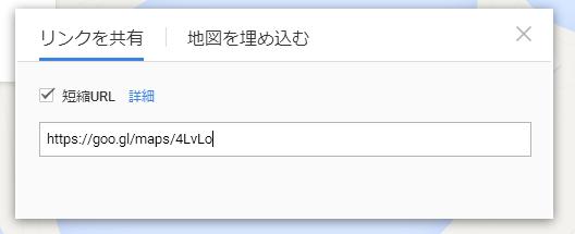 googlemap_umekomi_4